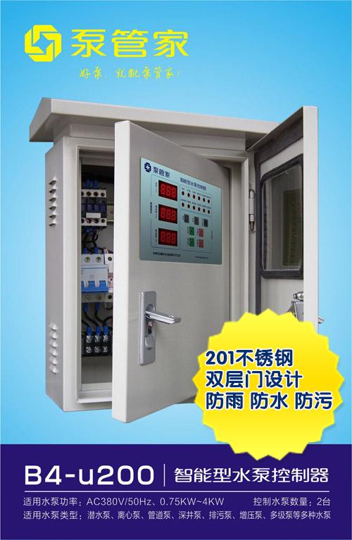 380v排污泵控制箱浮球接线图